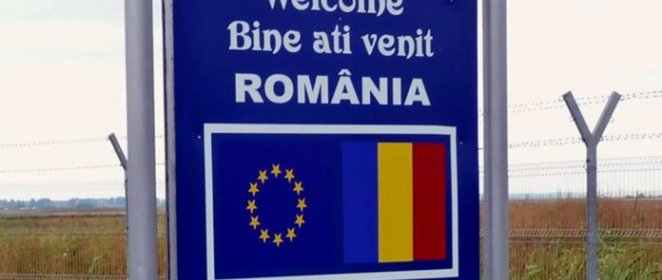 AIDA 2018 Update: Romania and Serbia*