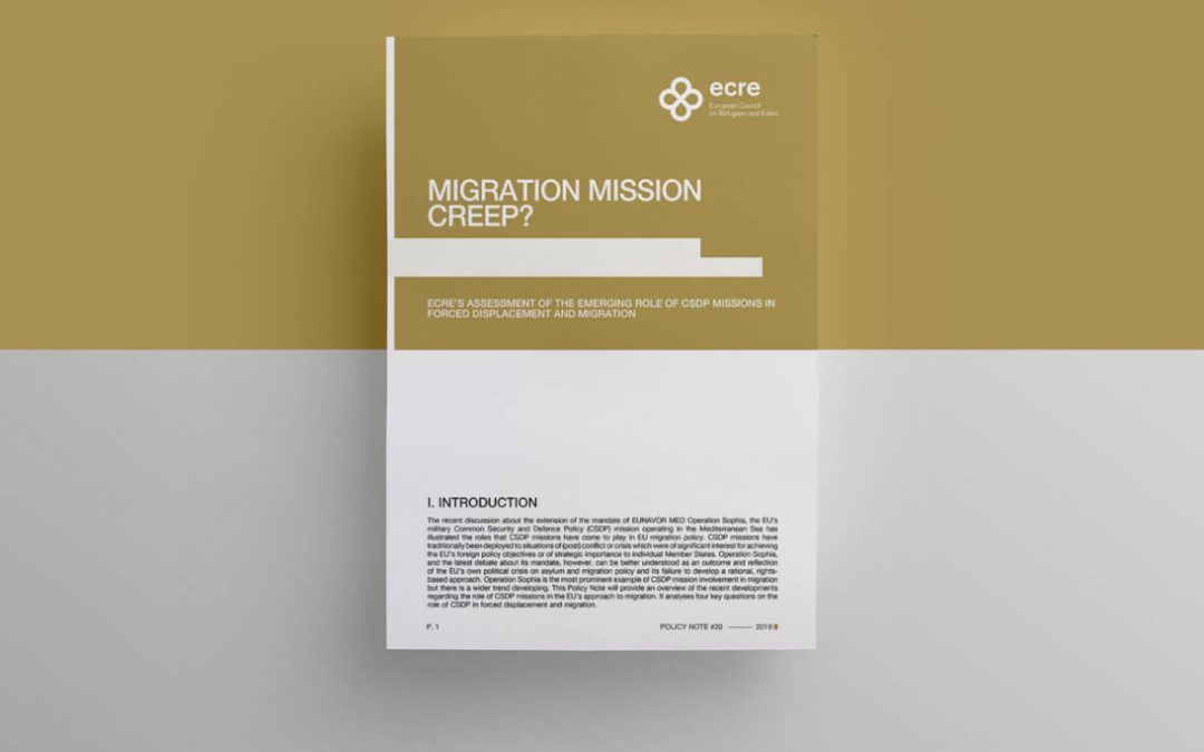 Policy Note: Migration Mission Creep?